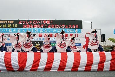 宇部新川市祭り002