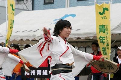 宇部新川市祭り029