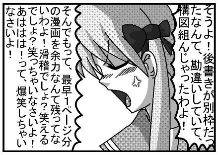 kagamisaya.jpg