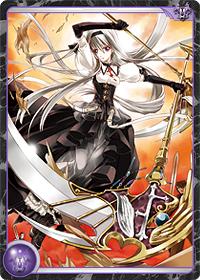 黒の戦乙女『アイギナ』