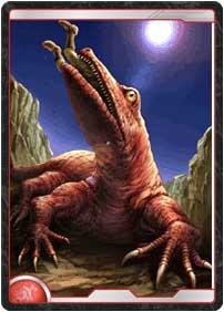 飲み込む巨大蜥蜴