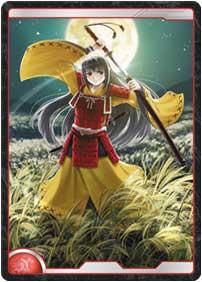 東方の女剣士
