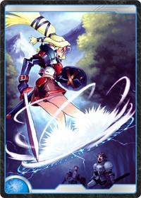忍び寄る魔法剣士