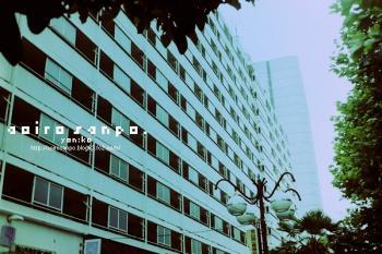 都営アパート
