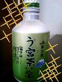 JA富士宮うみゃー茶