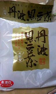 kuromamecha2.jpg