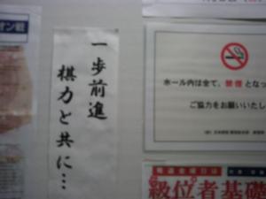 003_20090321183933.jpg