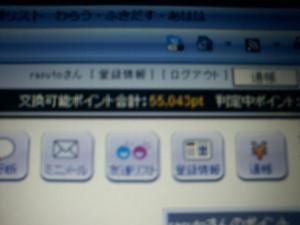 005_20081207165502.jpg