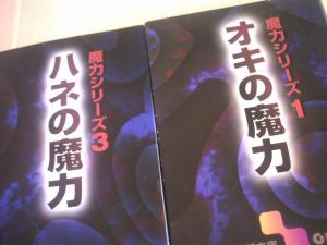005_20081224065731.jpg