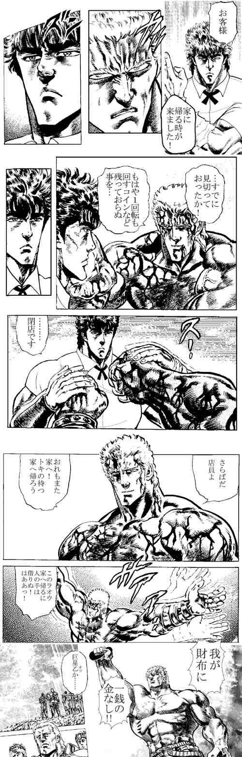 ランキングポチっ(≧д≦)ノ