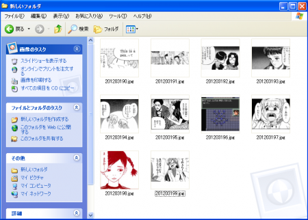 20120319.png