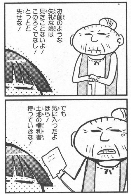 201203241.jpg