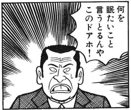201204138.jpg