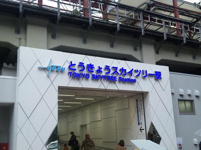26_20120405104914.jpg