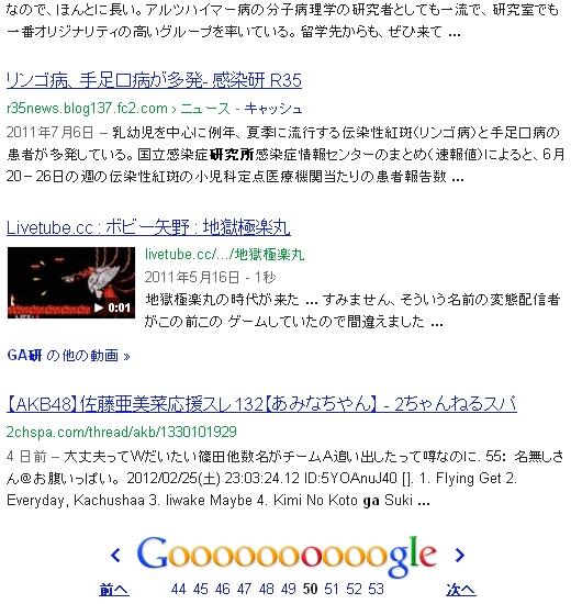 GAkenkyukai_001.jpg