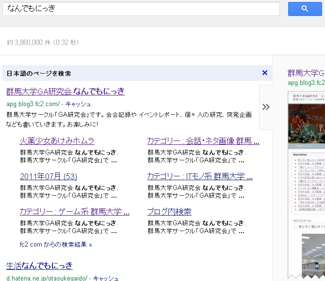 GAkenkyukai_003.jpg