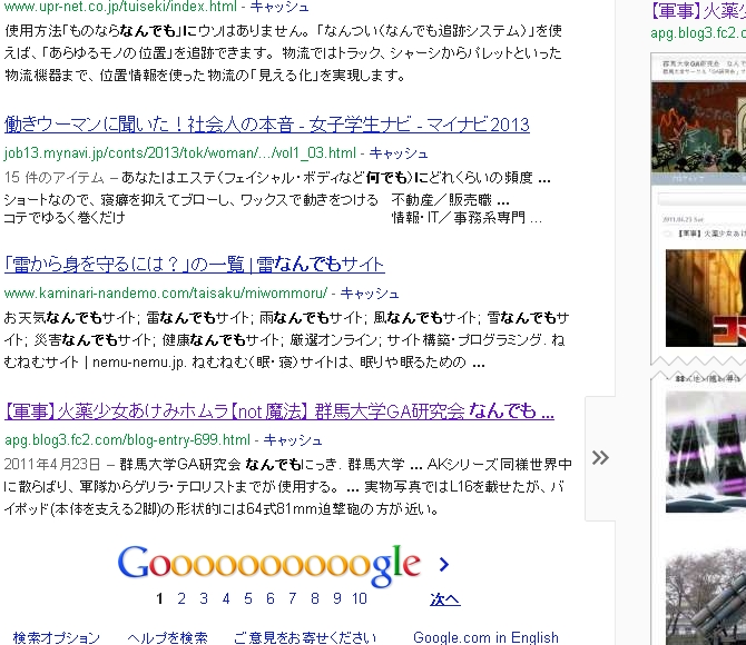GAkenkyukai_007.jpg