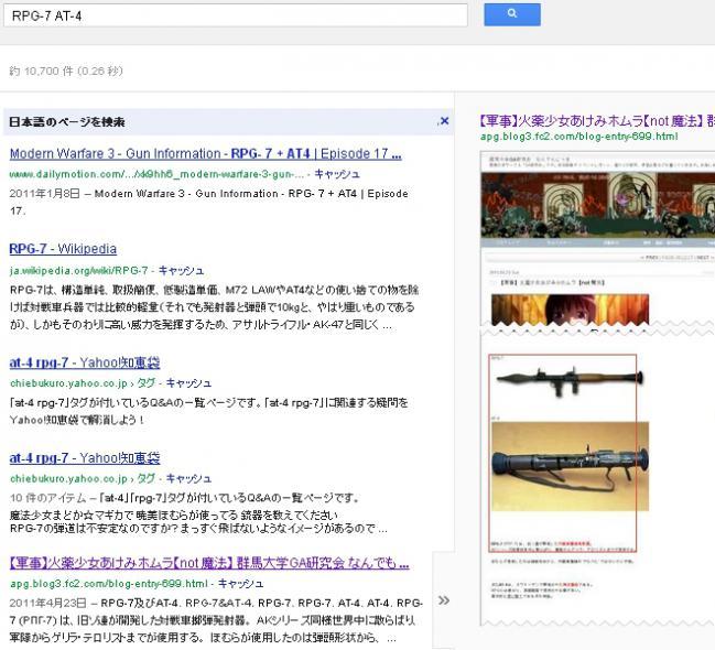 GAkenkyukai_010.jpg