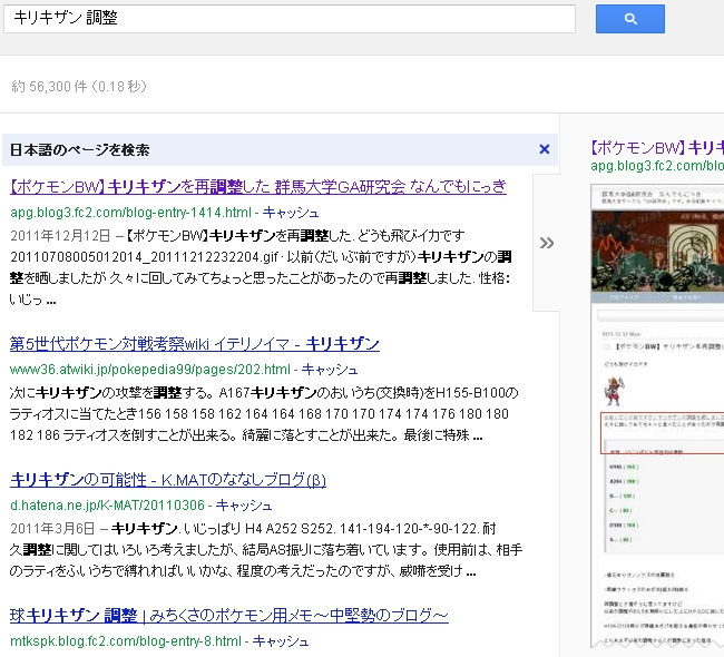 GAkenkyukai_011.jpg