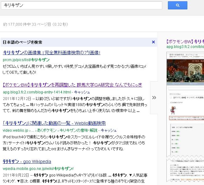GAkenkyukai_012.jpg