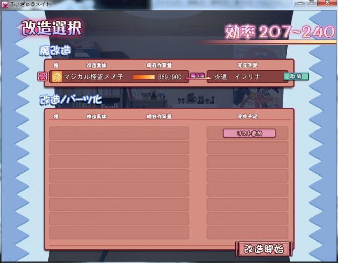 WS000299_20120410224901.jpg