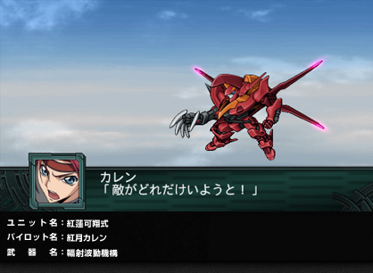 battle09_f01.jpg