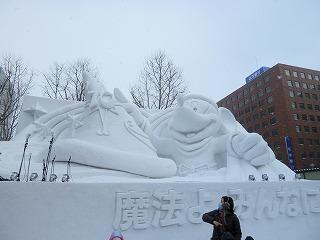 雪祭り (27)