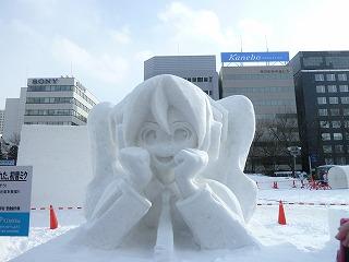 雪祭り (18)
