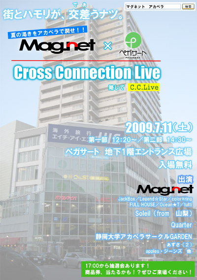 cross_connection_live_flyer_web.png