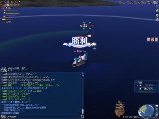 ichi_sunk.jpg