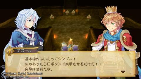王様物語9