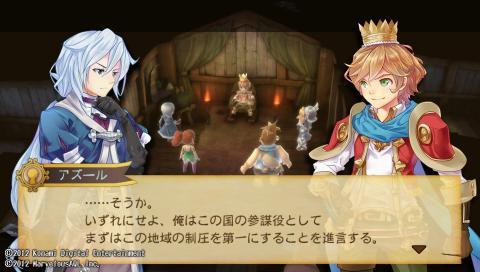 王様物語6