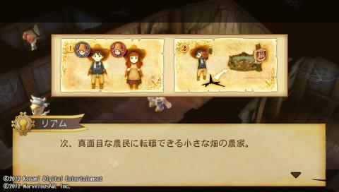 王様物語11