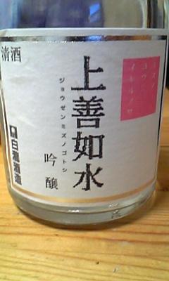 20061206190026