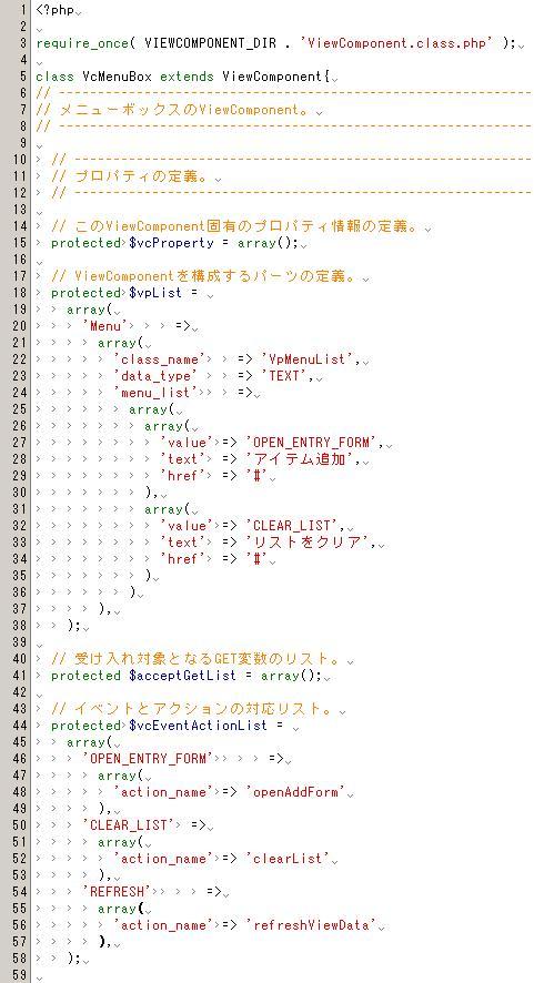 コード5-1