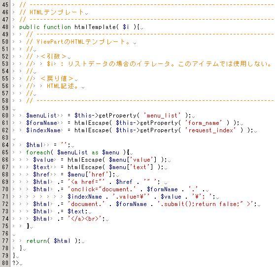 コード5-2-2