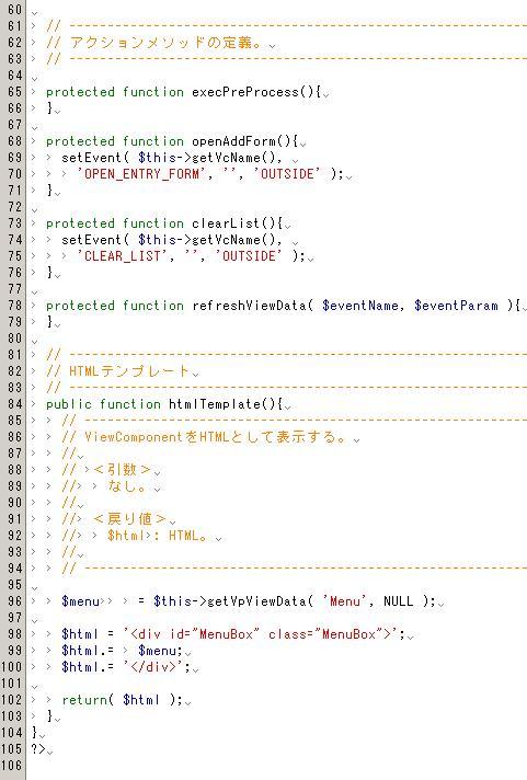 コード5-3
