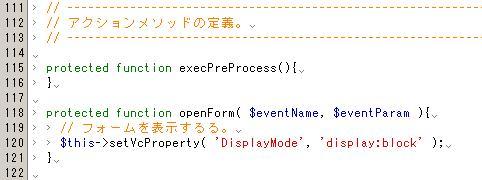コード6-4