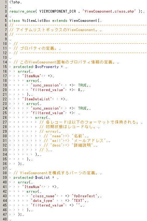 コード7-1