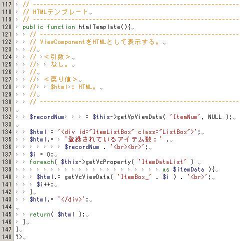 コード7-4