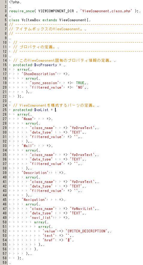 コード8-1