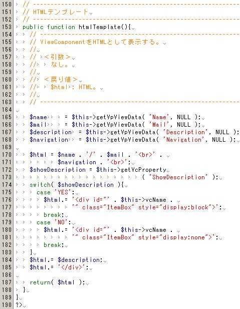 コード8-4