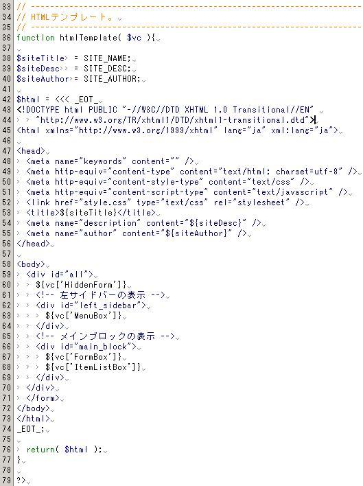 コード9-2