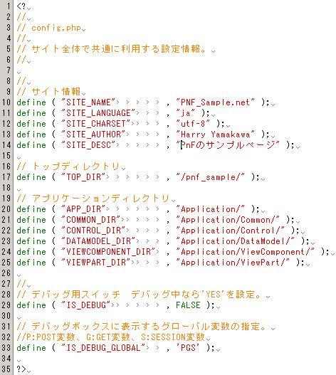 コード9-3