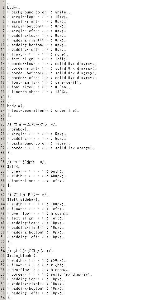 コード9-4