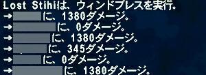 12008.jpg