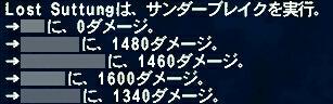 12183.jpg
