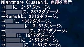 12464.jpg