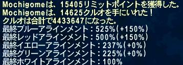 12500.jpg
