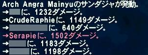 13285.jpg